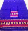 Assamese Staple Cotton Mekhela Chador P49(#1480) - Getkraft.com