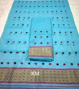 Assamese AC Cotton Mekhela Chador P77(#1505) - Getkraft.com