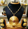 Assamese Traditional Japi Jewellery Set for Women(#1540) - Getkraft.com