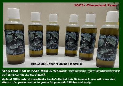 Luckys Herbal Homemade Hair Oil(#1869)-gallery-0