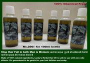 Luckys Herbal Homemade Hair Oil(#1869) - Getkraft.com