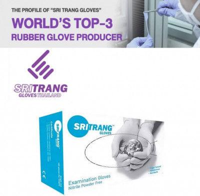 Sri Trang Nitrile Powder Free Examination Gloves(#2155)-gallery-0