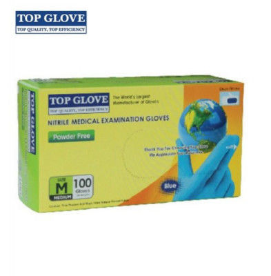 Top Glove Nitrile Surgical Glove(#2192)-gallery-0