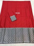 Mix Paat Mekhela Chador Style 111(#2263) - Getkraft.com