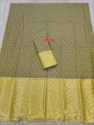 Mix Paat Mekhela Chador Style 112(#2264) - Getkraft.com