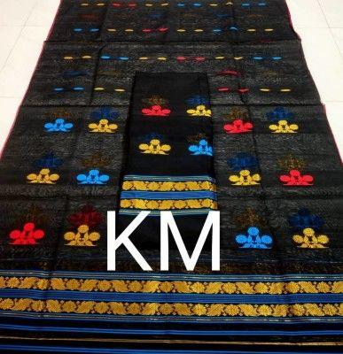 AC Cotton Assamese Mekhela Chador Style ASC 9(#2591)-gallery-0