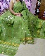 Pure Nuni Assamese Mekhela Chador BJR 14(#2610) - Getkraft.com
