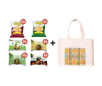Paket Spesial Lemonilo x IKAT Indonesia by Didiet Maulana (Creme)