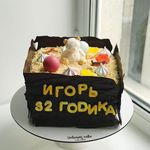 "Thumbnail №1   Торт ""Большой мальчик"""