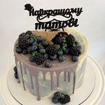"Thumbnail №1 | Торт ""Рожок ягод"""