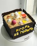 "Thumbnail №2   Торт ""Большой мальчик"""