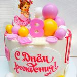 "Thumbnail №5   Торт ""Три шоколада"""