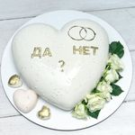 "Thumbnail №1   Торт "" Да или нет"""