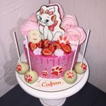 "Thumbnail №2   Торт ""Коты-аристократы"""