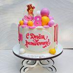 "Thumbnail №1   Торт ""Три шоколада"""