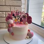 "Thumbnail №1 | Торт ""Скромняшка"""