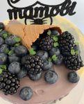 "Thumbnail №3 | Торт ""Рожок ягод"""