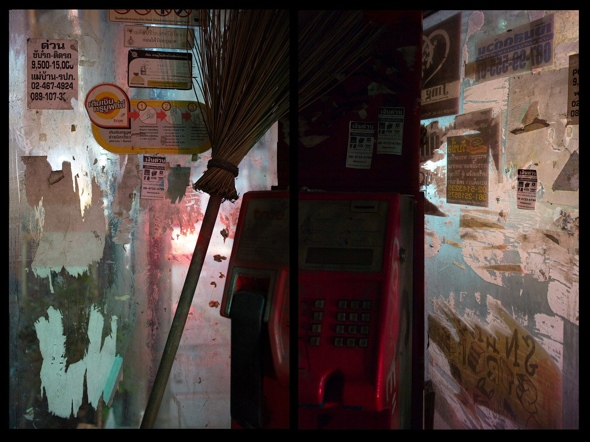 Red Phone with Broom diptych