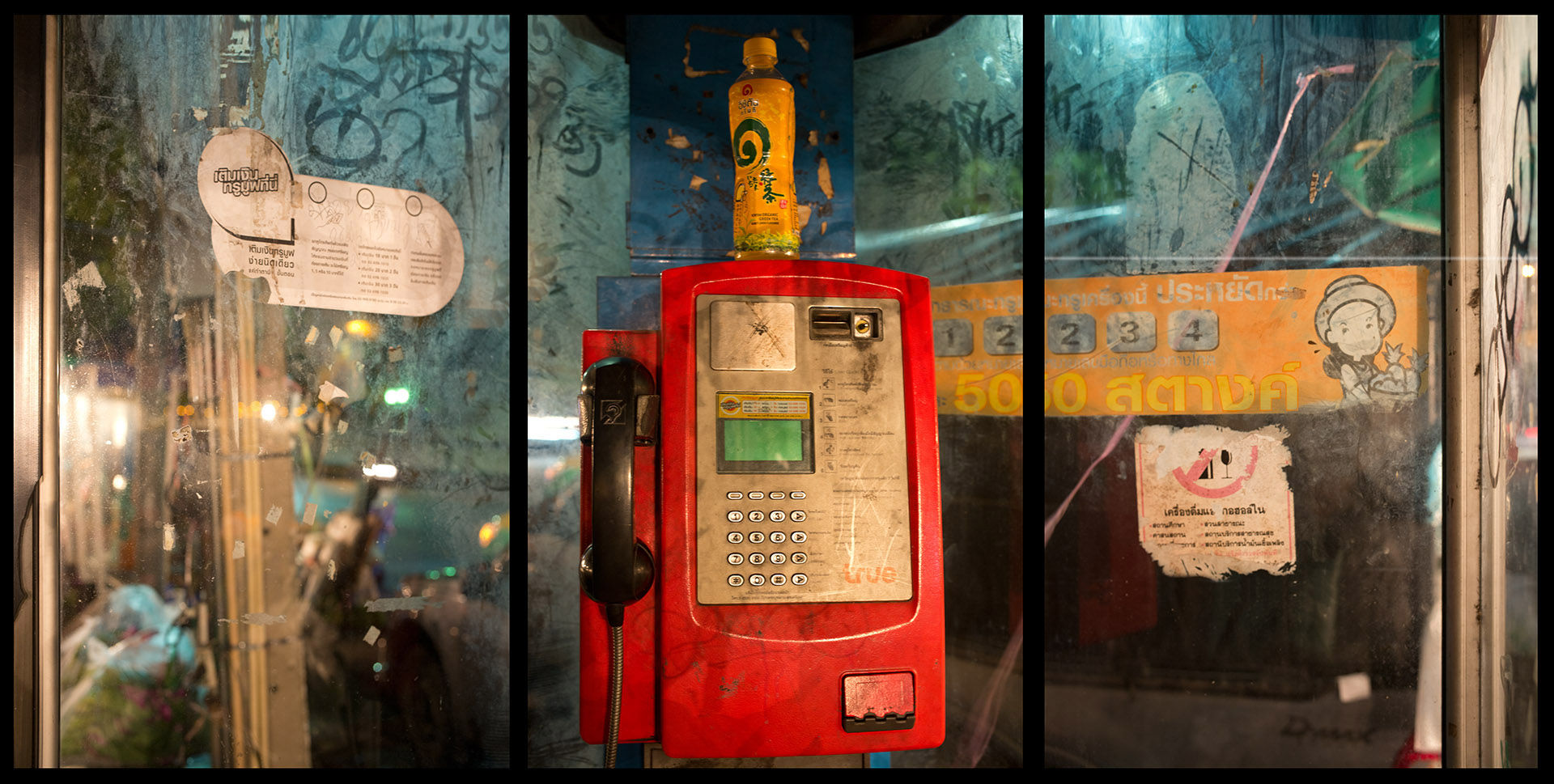 Yellow Bottle Red Phone triptych