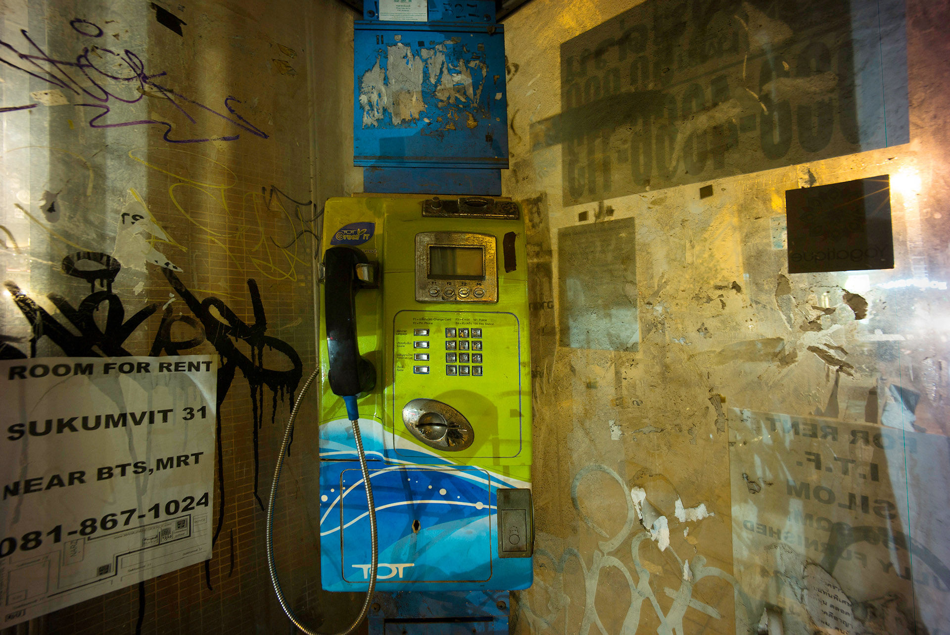 Pay phone booth interior
