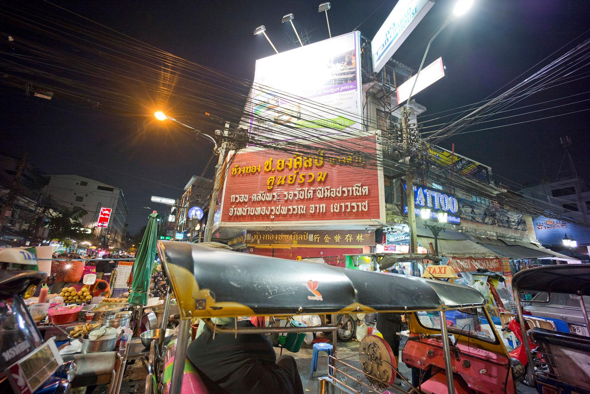 Billboard Banglumphu