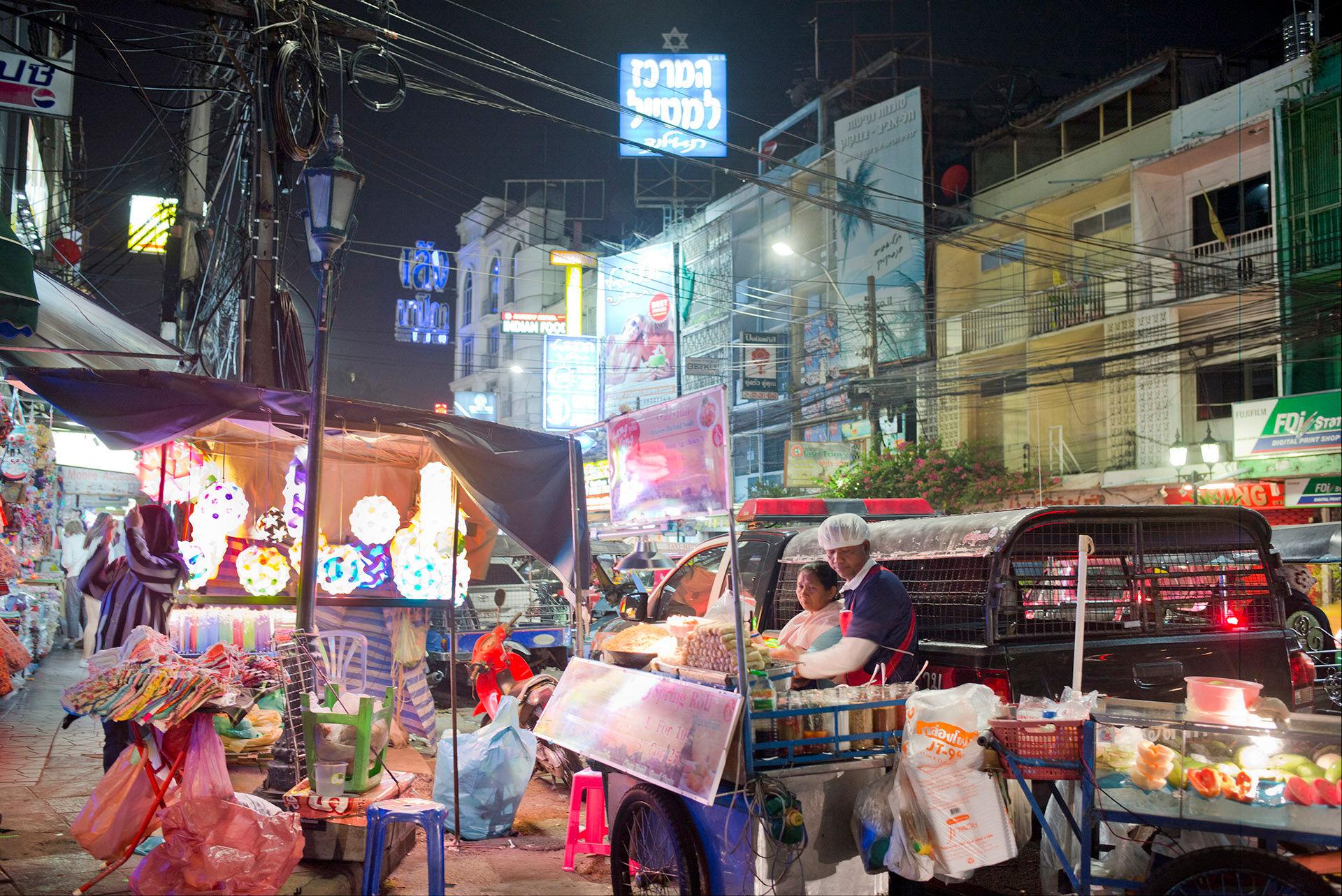 Food Cart Banglumphu
