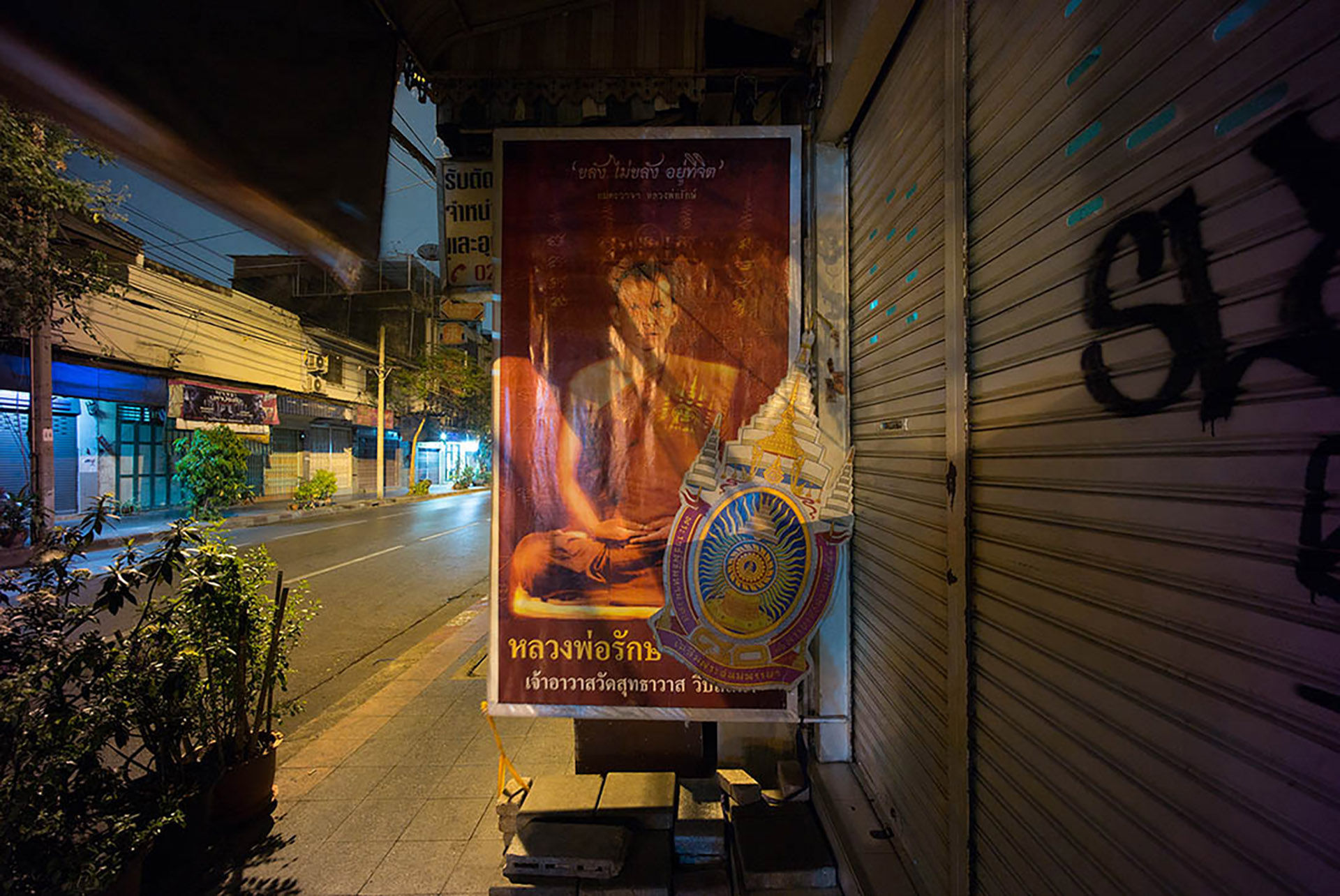 Monks Poster, Dinso Road