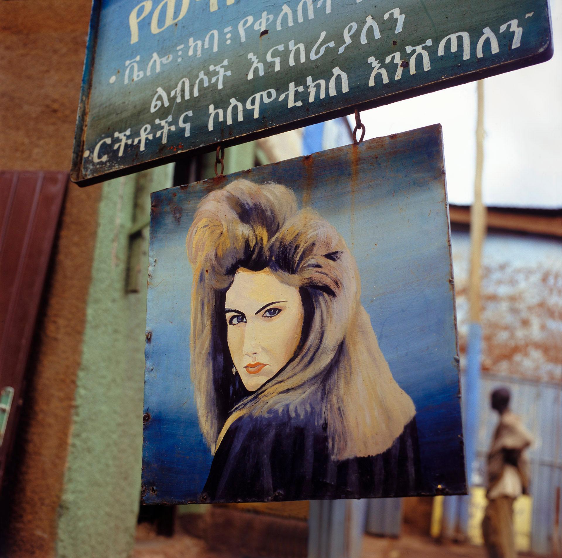 Ethiopian Beauty Salon 13