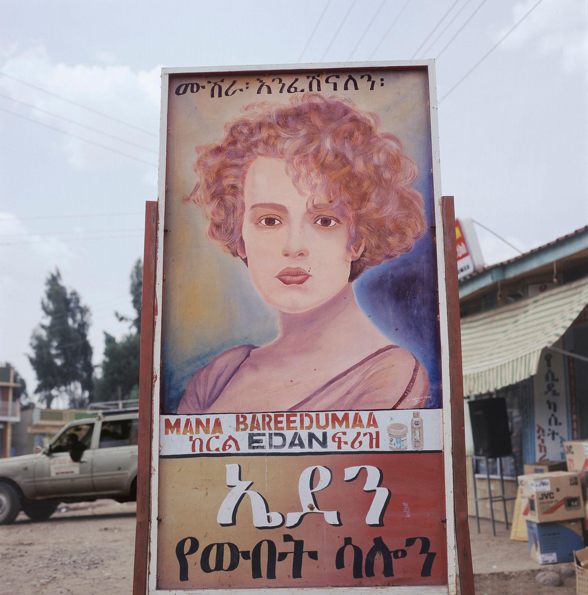 Ethiopian Beauty Salon 71