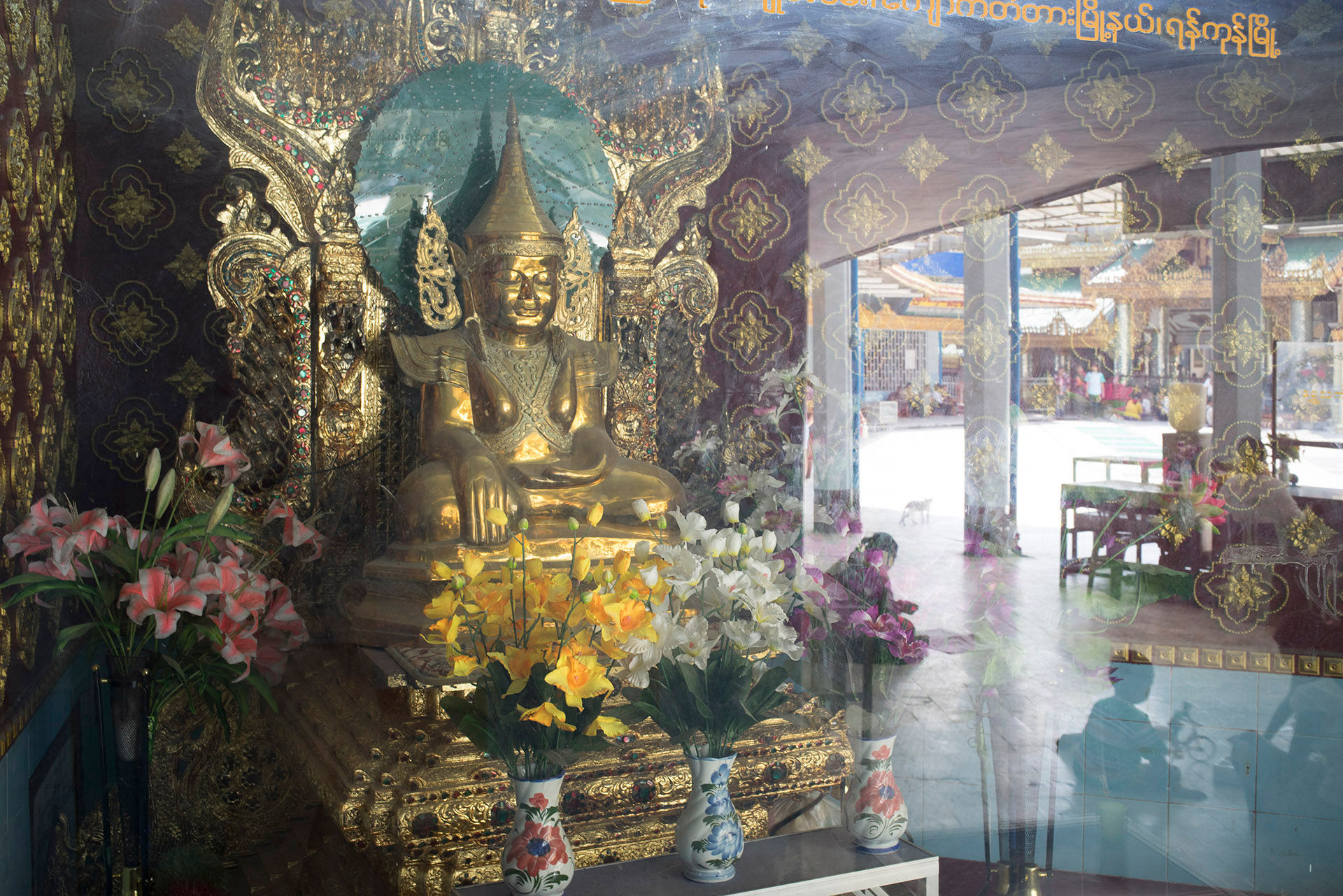Yangon Sule Pagoda 1