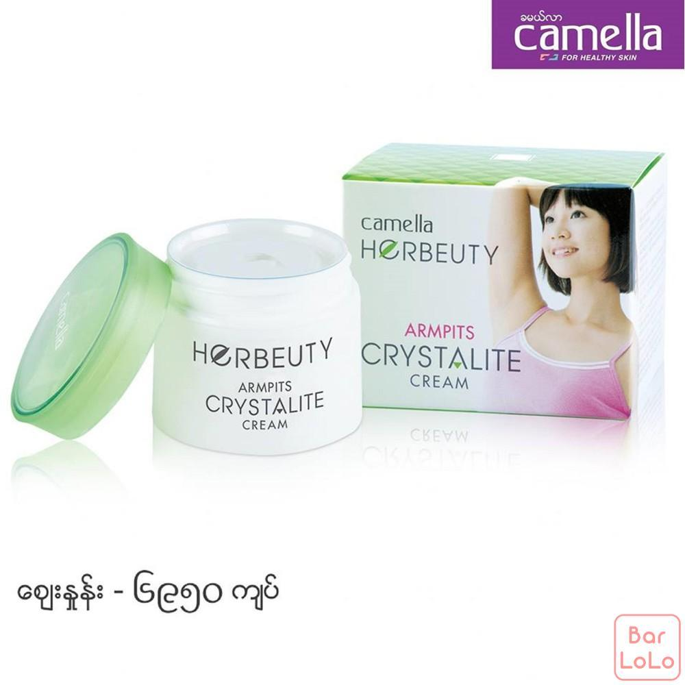 Camella HERBEUTY Armpits Crystalite Cream-73802