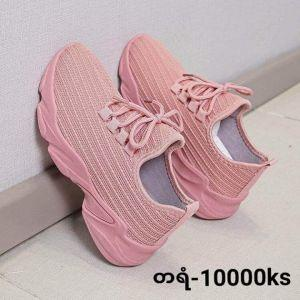 Women Shoes (MSS018)