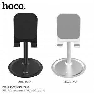 Hoco PH15 Aluminum alloy table stand