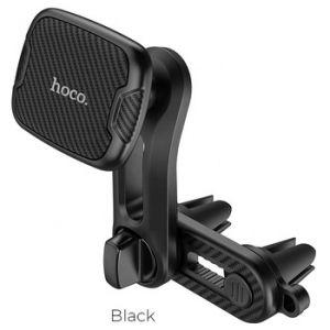 Hoco NEW CA68 Sagittarius series double air Outlet magnetic car holder