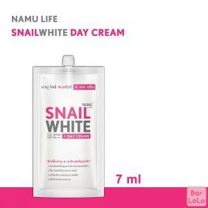 Snail White Day Cream SPF20/PA (7ml)