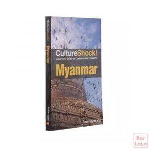 Culture Shock! Myanmar: A Survival Guide to Customs and Etiquette ( Code - 484152 )-56698