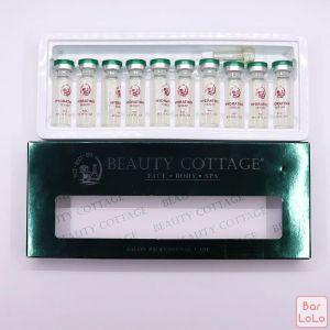 Beauty Cottage Hydrating Serum