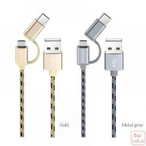 Borofone  2 in 1 Cable  Android , Type - C ( BX 9 )-57713