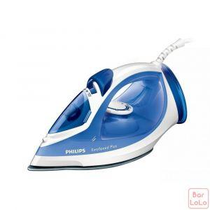 PHILIPS Steam Iron (GC 2046/20)-60512