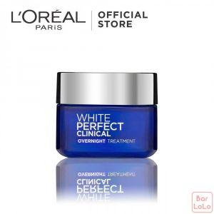 LOREAL PARIS WHITE PERFECT WHITENING CLINICAL OVER NIGHT TREATMENT 50 ML (G3202900)-62231