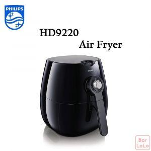 Philips DEEP FRYER & AIR FRYER (HD9220)-71962