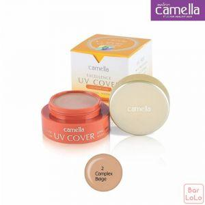 Camella Sun 'N' Sport Excellence UV Cover Foundation(2 Complex Beige)-72461