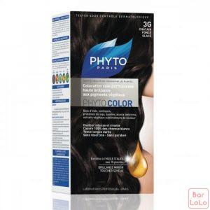 Phyto Color 3G Cool Dark Chestnut (PHT-00051)-72939