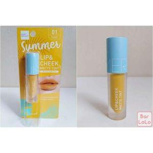Summer Lip & Cheek Matte Tint-75656