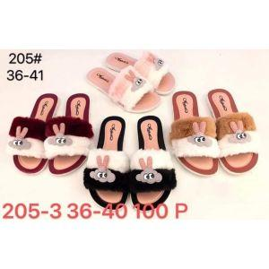 Women Slipper (MSS273)