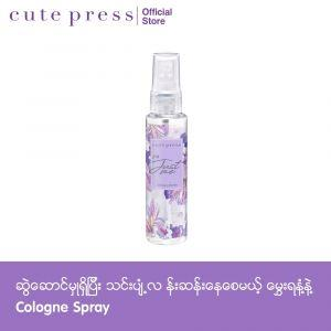 Cute Press Just Me Spray(60 ml)