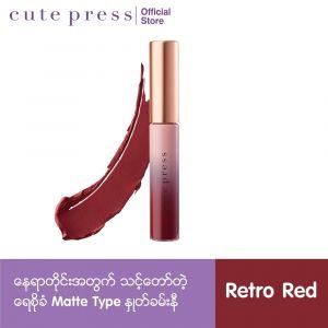 Cute Press Glam Matte Moist Lock Plumping Lips (07 Red Retro)