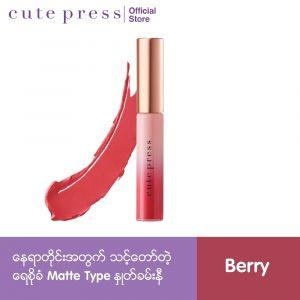 Cute Press Glam Matte Moist Lock Plumping Lips (04 Berry)