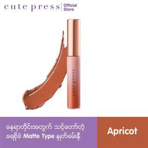 Cute Press Glam Matte Moist Lock Plumping Lips (05 Apricot)