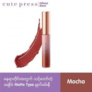 Cute Press Glam Matte Moist Lock Plumpinng Lip 03 Matte (03Mocha)